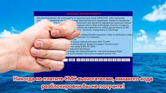 porno-spyashih-devushek-russkoe